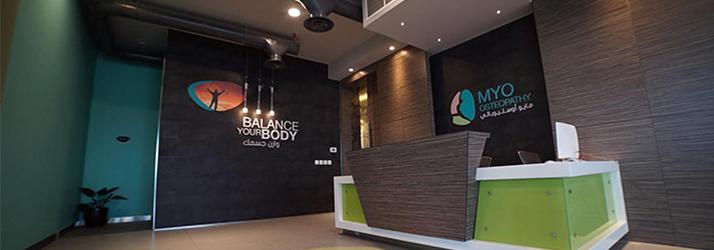 Osteopathy Al Nakheel MYO Osteopathy Medical Center Welcome Area